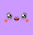 happy kawaii face cute cartoon funny lucky vector image