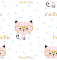 pattern with cat in glasses vector image