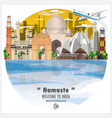 republic of india landmark global travel and vector image vector image