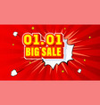 shopping day 0101 global big sale year vector image vector image