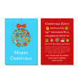 hand drawn colored christmas party vector image