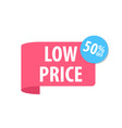low price label isolated on white red color vector image vector image