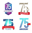 75 Years Anniversary Symbol vector image vector image