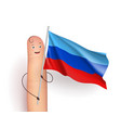 lugansk people s republic flag vector image vector image