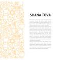 shana tova line pattern concept vector image vector image
