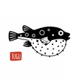 Fugu black and white vector image vector image