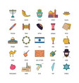 israel icon set cartoon style vector image