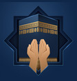 kaaba holy stone with hands prayer holiday card vector image