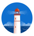 lighthouse seascape logo vector image vector image