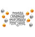 merry christmas and happy new year typography vector image vector image
