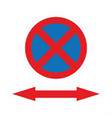 no parking vehicle sign vector image vector image