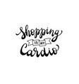 shopping is my cardio hand lettering vector image