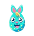 Easter Egg Shaped Blue Polka-Dotted Easter Bunny vector image vector image