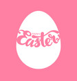happy easter lettering on egg silhouette vector image vector image