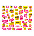 human smile face icons happy sad cry vector image vector image