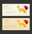 set of banner with dog for chinese new year vector image vector image