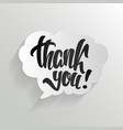 thank you calligraphy hand lettering on cloud vector image vector image