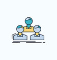 company employee group people team flat icon vector image
