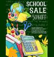 education school supplies sale promotion banner vector image vector image