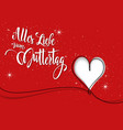 greeting card with cute heart shape vector image vector image