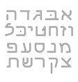 Hebrew alphabet vector image