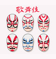 japan kabuki mask set vector image vector image