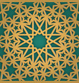 arabic ornament seamless pattern geometrical vector image