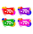 banner 70 off with share discount percentage vector image vector image