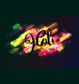 holi indian festival of colors background vector image vector image