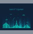 naypyidaw skyline myanmar linear style city vector image vector image