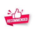 red banner recommended with thumbs up vector image