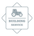 building agency logo simple gray style vector image