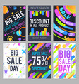 Modern sale banners in material design style with