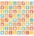 set 64 food icons vector image vector image