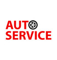 auto service logo emblem isolated on white color vector image