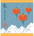 Chinese lanterns on mountain peaks vector image vector image