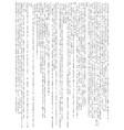 matrix digital background silhouette on white vector image vector image