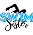 swim sister isolated on white background vector image vector image
