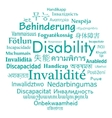 Disability word cloud vector image vector image