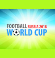 football world cup in russia 2018 banner vector image vector image