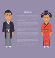 japan traditions and customs vector image
