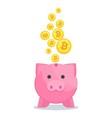 piggy bank with bitcoin vector image