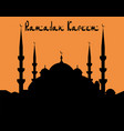 ramadan kareem the architectural complex is vector image vector image