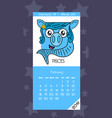 calendar for february 2019 vector image vector image