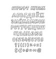 font set letters and symbols linear contour vector image