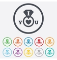 I Love you sign icon Valentines day symbol vector image vector image