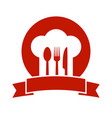 icon with ribbon chef hat and utensil vector image vector image