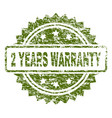 scratched textured 2 years warranty stamp seal vector image
