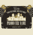 wine label with landscape of village and grapes vector image vector image