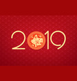2019 lunar new year design background happy pig